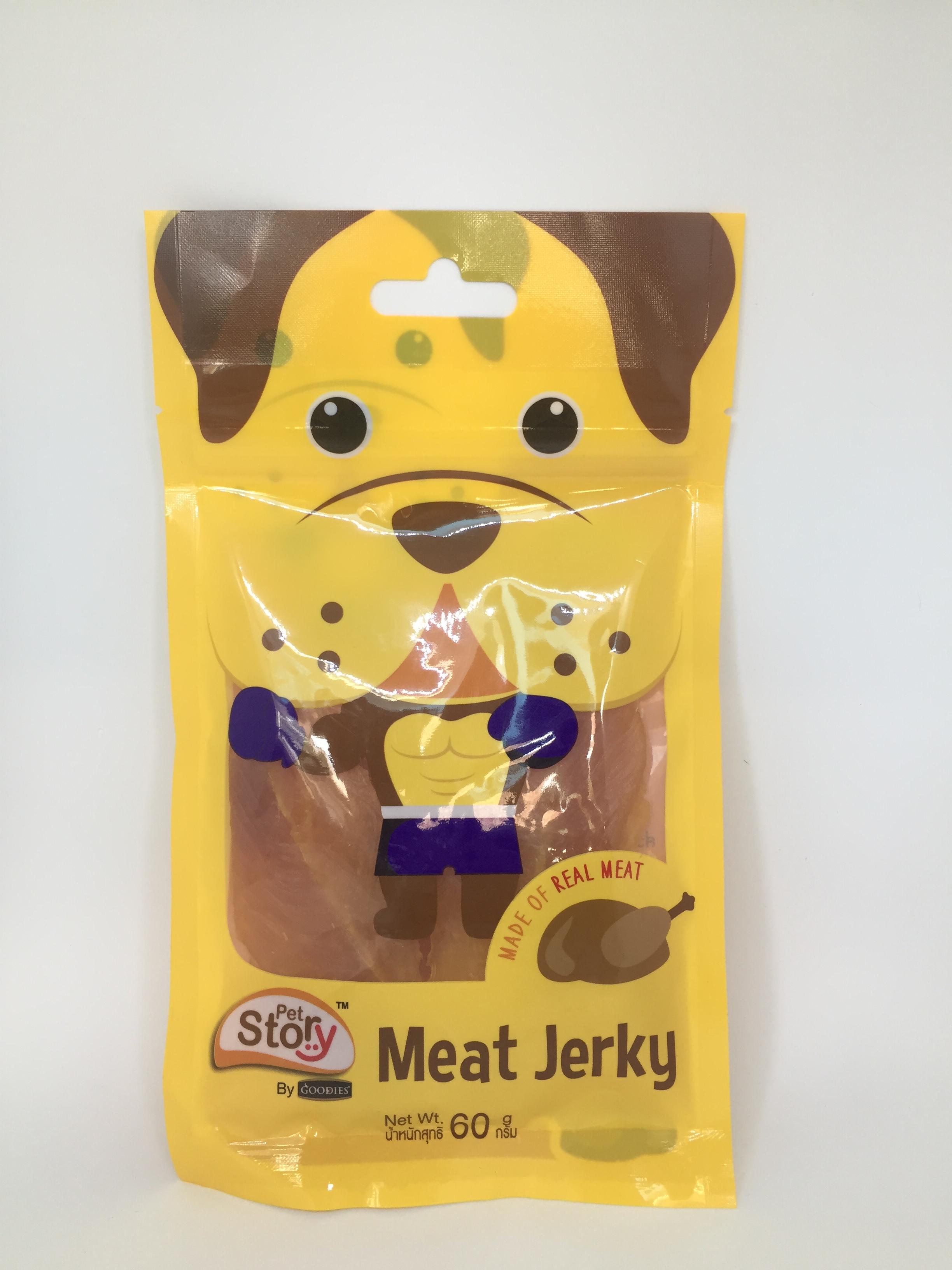 Bánh thưởng cho chó Meat Jerky