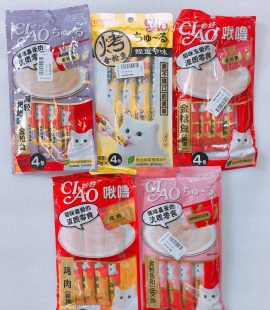 Pate Ciao cho mèo hãng INABA Nhật Bản - Pet Nha Trang
