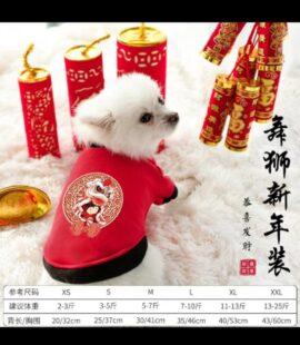 Áo đỏ ngày Tết cho chó,mèo Pet Nha Trang