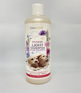 Dầu gội Forbis Light Shampoo For Puppy