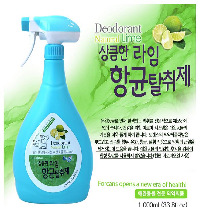 Xịt Khử Mùi Hương Forcans Deodorant Natural Lime